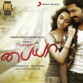 <i>Paiyaa</i> (soundtrack) 2009 soundtrack album by Yuvan Shankar Raja