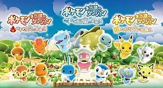 <i>Pokémon Mystery Dungeon: Adventure Team</i>