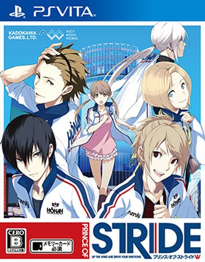 Picture of a TV show: Prince Of Stride: Alternative