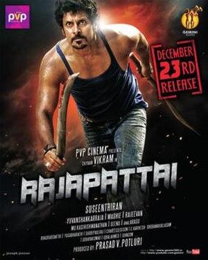 Rajapattai - Promotional poster