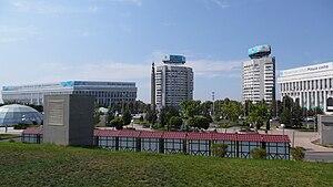Republic Square, Almaty - Image: Republic Square, Almaty