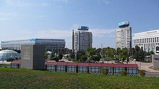 square in Almaty, Kazakhstan