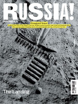 Russia! magazine - Cover of Russia! (Summer 2007). Designed by Art. Lebedev Studio