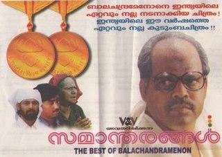<i>Samaantharangal</i> 1998 Indian film directed by Balachandra Menon