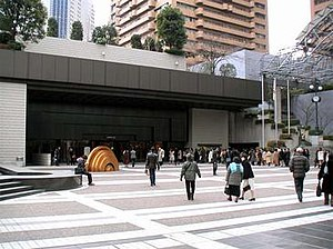 Suntory Hall - Image: Suntory Hall Outside