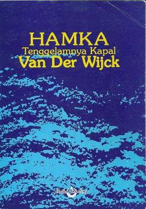 Tenggelamnya Kapal van der Wijck - Cover of the 22nd printing