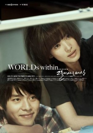 Worlds Within - Promotional poster