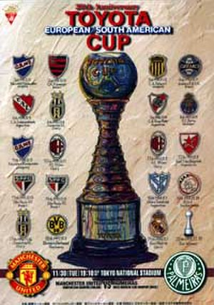 1999 Intercontinental Cup - Match programme cover