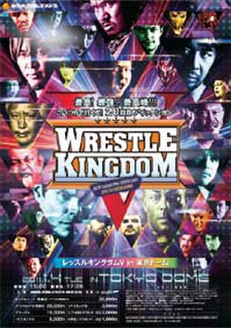 Wrestle Kingdom V - Promotional poster for the event, featuring various NJPW wrestlers