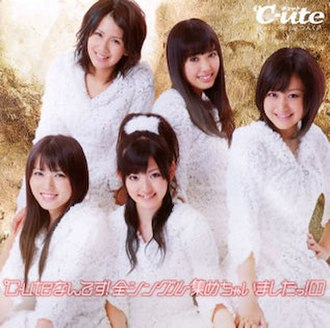 Cute Nan Desu! Zen Single Atsumechaimashita! 1 - Image: °C ute °C ute Nandesu! Zen Single Atsumechaimashita! 1 Regular Edition (EPCE 5676) cover