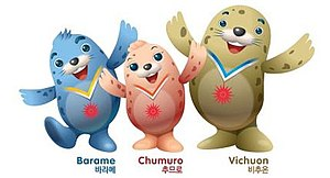 2014 Asian Games - The image of the mascots.