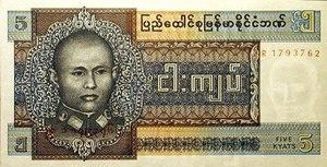Burmese kyat - A 5 kyat denomination note featuring Aung San
