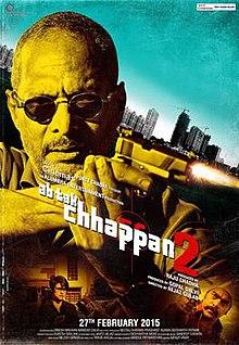 Ab Tak Chhappan 2 (2015)