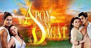 Apoy Sa Dagat - Image: Apoy sa Dagat Logo