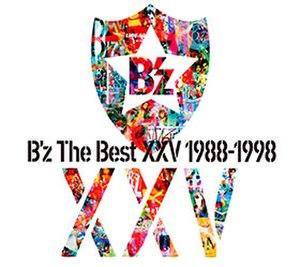 B'z The Best XXV 1988-1998 - Image: B'z the best XXV88