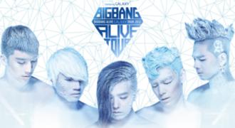 Alive Galaxy Tour - Image: BIGBANG Alive tour