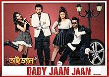 Baby Jaan - WikiMili, The Free Encyclopedia