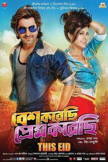 Besh Korechi Prem Korechi (2015) Full Movie Watch Online Free Download
