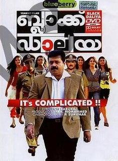 <i>Black Dalia</i> 2009 film directed by Baburaj