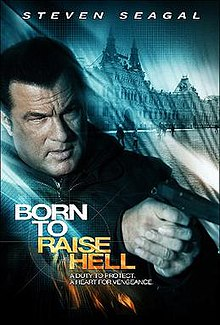Born to Raise Hell Film Poster.jpg