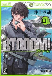 Btooom! - Wikipedia