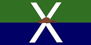 The Calgary Highlanders - The camp flag of The Calgary Highlanders.