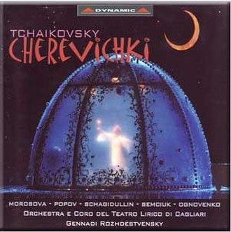 Cherevichki - Image: Cherevichki Album cover