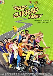 Crazy Cukkad Family (2015) - Hindi Movie