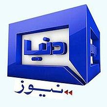 Dunya News.jpg