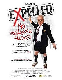 Expelled logo.jpg