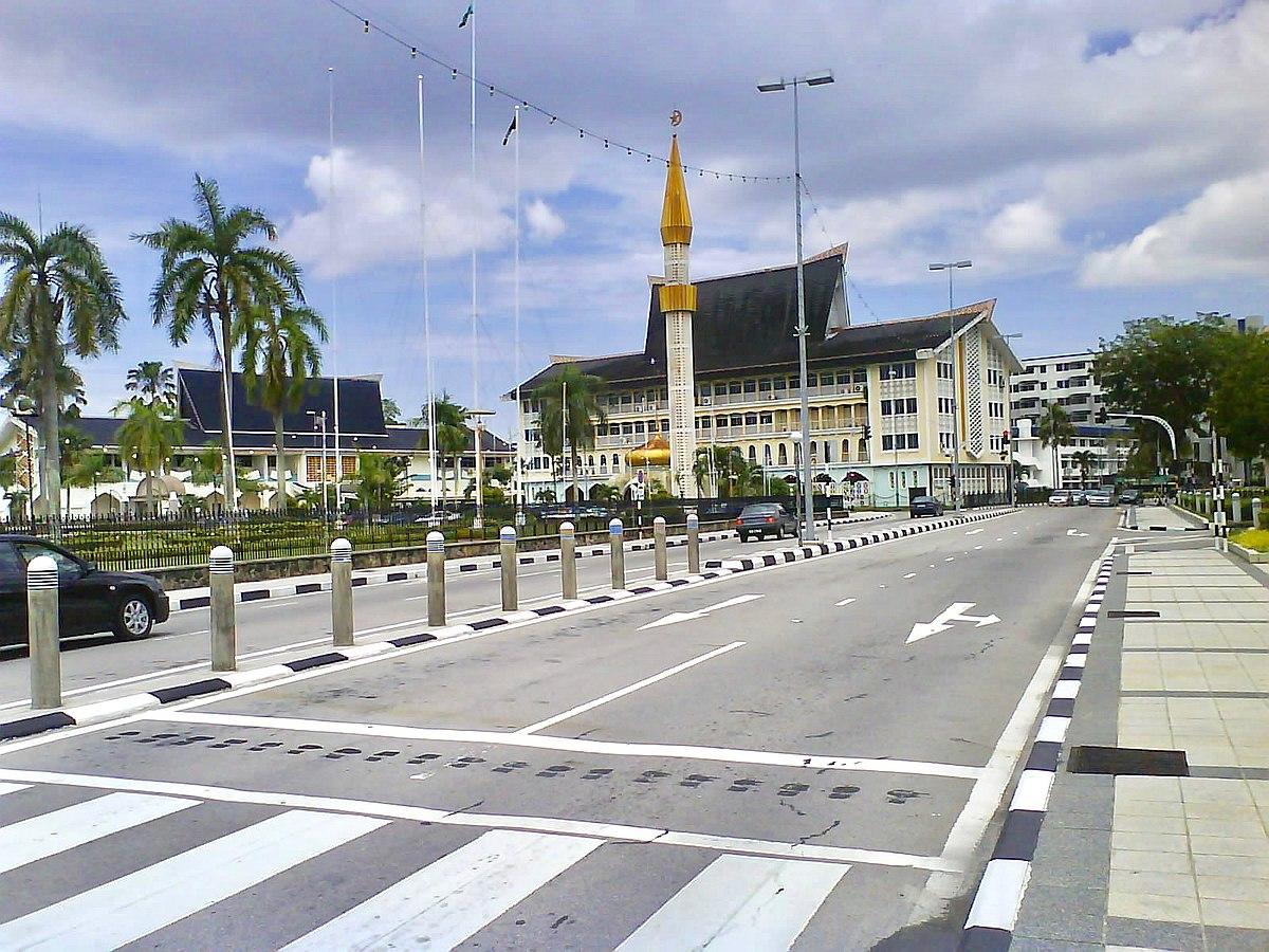 Pusat Bandar, Brunei - Wikipedia