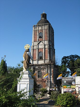 Iloilo City - Campanario de Jaro (Jaro Belfry). One of the few free standing bell towers in the Philippine islands.