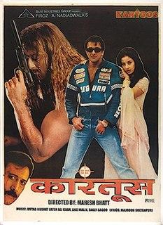 <i>Kartoos</i> 1999 Indian film