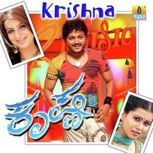 Krishna (2007 film) - Film poster