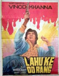<i>Lahu Ke Do Rang</i> (1979 film) 1979 Hindi film by Mahesh Bhatt