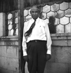 Leroy Ioas - Leroy Ioas, 1953, Israel