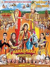 Mahabharat aur Barabareek
