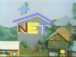 National Educational Television - The color NET logo was incorporated into a model building at the beginning and end of Mister Rogers' Neighborhood episodes from February 10, 1969 to May 1, 1970