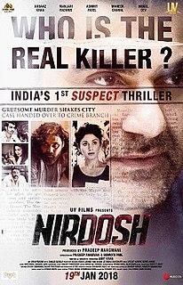 <i>Nirdosh</i> 2018 Indian film by Pradeep Rangwani and Subroto Paul