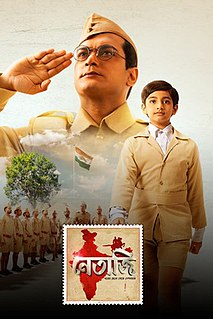 <i>Netaji</i> (TV series) Bengali television soap opera about the life of Subhash Chandra Bose