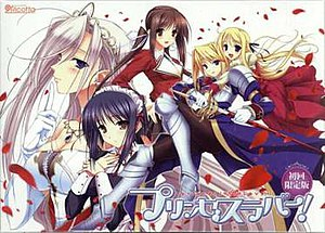 Princess Lover! - Image: Prilover cover