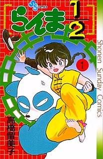 <i>Ranma ½</i> Japanese manga and media franchise