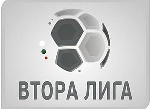 Second Professional Football League (Bulgaria) - Image: Second Professional Football League (Bulgaria) logo