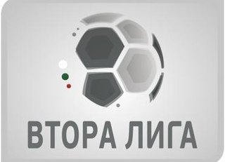 Second Professional Football League (Bulgaria) association football league