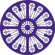 St. Catherine University seal.png
