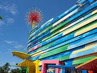Star City (amusement park) - The outer facade of the entrance building, pictured in 2010