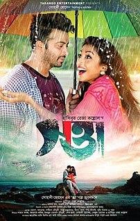 <i>Swatta</i> 2017 Bangladeshi romantic drama film directed by Hashibur Reza Kallol