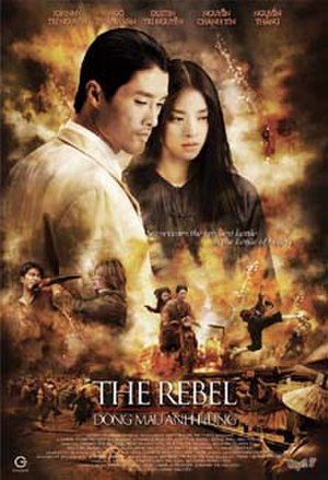 The Rebel (2007 film) - The film poster.