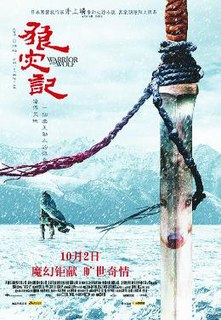 <i>The Warrior and the Wolf</i> 2009 film by Tian Zhuangzhuang