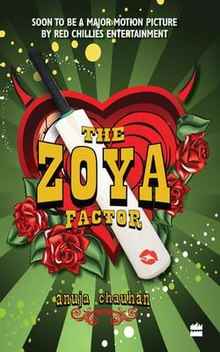 The Zoya Factor.jpg